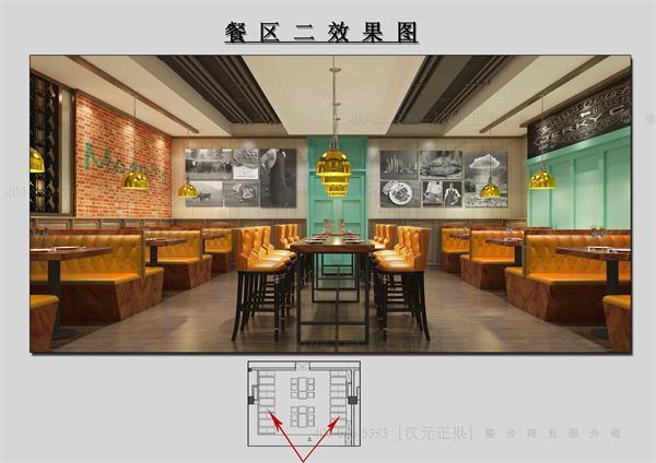 餐區二效果圖.jpg